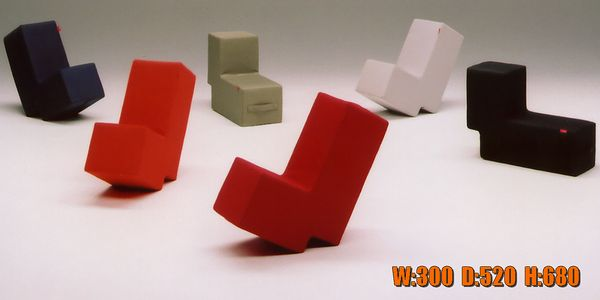Inventor Spot Informs Us About A Japanese Furniture Retailer Offering Tetris Inspired  Chairs. The Chair Comes In Six Colors And Can Be Used In A Variety Of ...