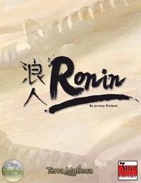 highmoon-ronin