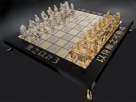art_of_war_chess