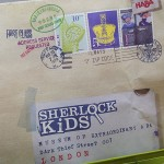 Sherlock Kids' clue envelope.