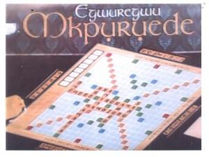 Igbo Scrabble