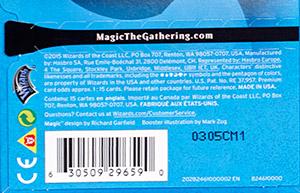 Magic Cardboard Booster