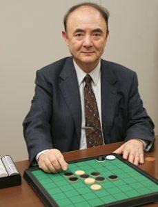 Goro Hasegawa
